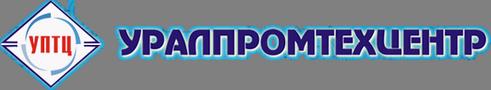 Уралпромтехцентр